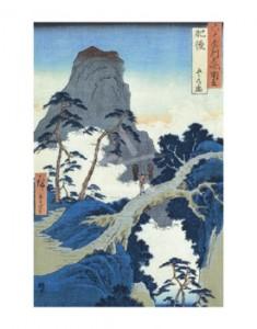 Go-Kanosho - Provincia di Higo