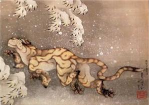 La tigre nella neve